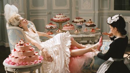 14岁公主嫁入皇室,把国库当成提款机,开始了奢靡风流的生活!