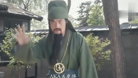 我叫王大锤,原来刘备是这么当上大哥的, 张飞关羽哭了