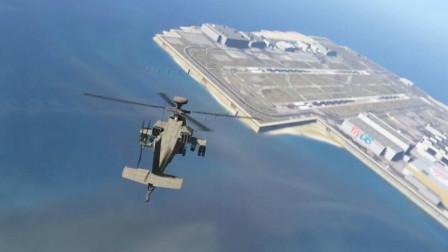 GTA5: 阿帕奇飞到民用机场上空会怎样?