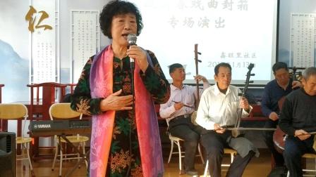 海川剧社,孙桂顺演唱评剧《刘巧儿》见专员。