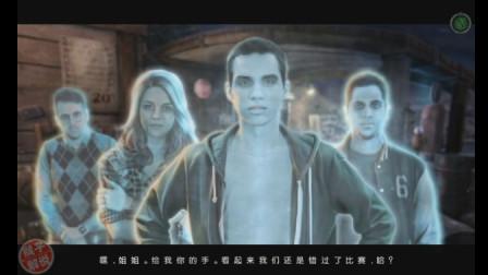猴子解谜《幻象6:失落之镇》(正篇终期):意外,合理