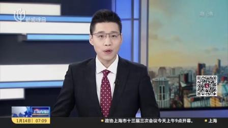 """视频 美国财政部公布半年度汇率政策报告: 取消对中国""""汇率操纵国""""的认定"""
