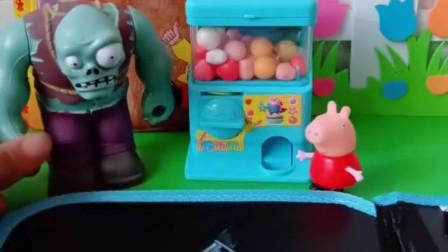 佩奇真单纯,帮僵尸画好了西瓜冰淇淋,还把乔治的糖果和辣条搭进去了