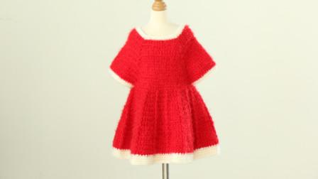 毛儿手作-钩针编织天鹅绒儿童小红裙教程视频编织图案及方法