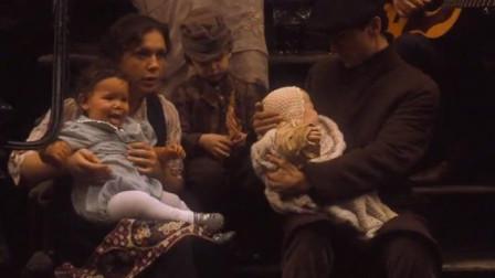 教父:教父强大的心理素质,丢弃的枪支后,像没事一样回家抱孩子