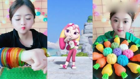 小美女试吃:彩色果冻、胡萝卜,小姐姐一口气吃了好多