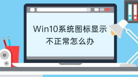 Win10系统怎么打开IE浏览器