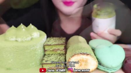 吃货小姐姐:小姐姐吃绿茶冰淇淋、棉花糖、蛋糕、马卡龙,小姐姐吃得真满足