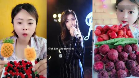 小姐姐吃播:菠萝雪糕,彩色果蔬脆,这吃相也是没谁了!