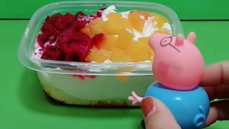猪妈妈给乔治佩奇买了水果蛋糕,猪爸爸偷吃了蛋糕,但他还不承认呢