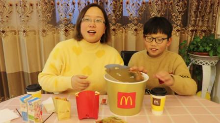 """试吃140元的""""麦当劳金拱门世家桶"""",比肯德基169元套餐更丰盛?"""