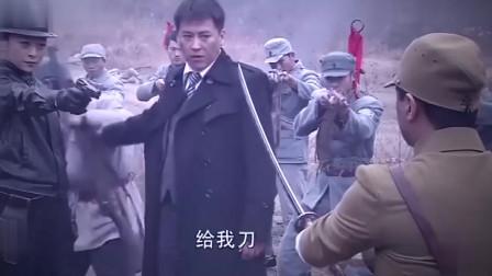 """小伙为媳妇 一刀手劈小鬼子军官 不愧是""""抗日神剧""""!"""