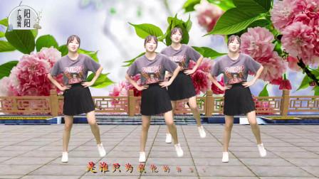 DJ广场舞《最伤心的人》,美女舞姿迷人,美艳性感
