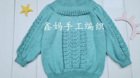 鑫妈手工编织第66集:贝壳花套头毛衣