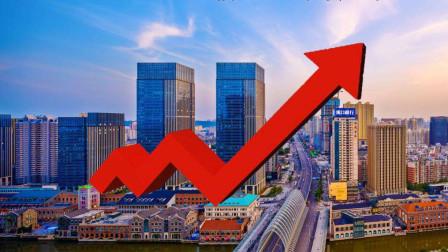 """三城因房价大涨受调控,唐山开启""""网签限售"""",房地产仍有热度?"""