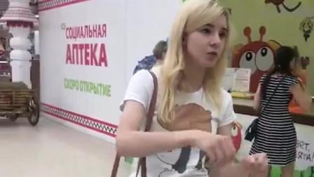 俄罗斯美女的颜值都可以去当明星了!