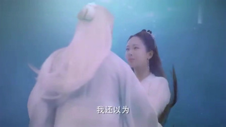 天乩之白蛇传说:白夭夭在西湖水中自尽,闭眼等死时,许宣却赶来将她抱入怀中