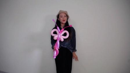 长条魔术气球蝴蝶手拿棒,街卖创意小造型气球编织入门基础简单教程教学