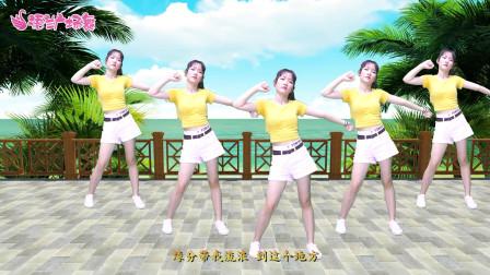 最美劲歌热舞《野花香》DJ美女版,节奏明快,动感健身舞