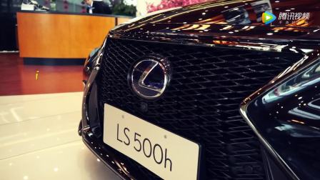 百万级最具艺术感的 豪车 雷克萨斯LS500h