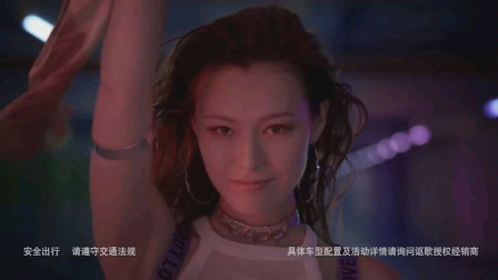 广汽Acura 讴歌CDX 豪车0距离 本就例外 15秒广告