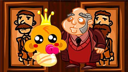 [五花喔]逗小猴开心系列376-萌萌哒益智可爱小游戏-全攻略实况解说#游戏真好玩#