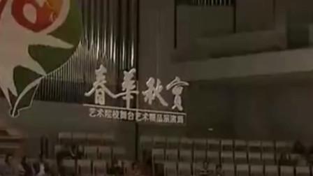 交响乐《射雕英雄传》中的《华山论剑》,观众配合默契,场面震撼