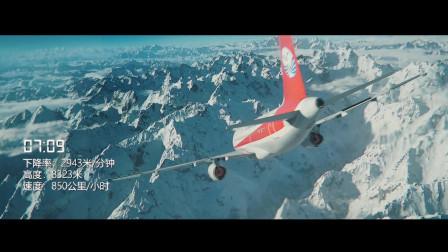 杜江主演《中国机长》:飞机出现事故,机舱一片混乱!