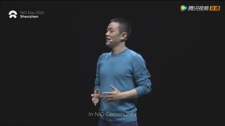 蔚來汽車2019NIOday新 車發布會創始人李斌演講部分