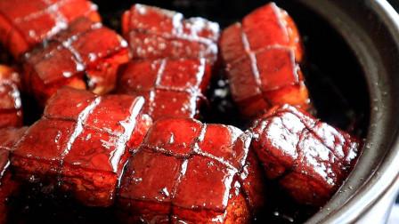 """这才是我做梦都想吃的""""东坡肉"""",吃上一口,真是人间美味啊"""