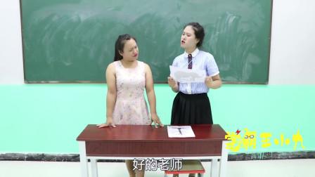 學霸王小九短劇老師考試學生們智力猜圖學渣數不出來女學霸卻一下說出答案