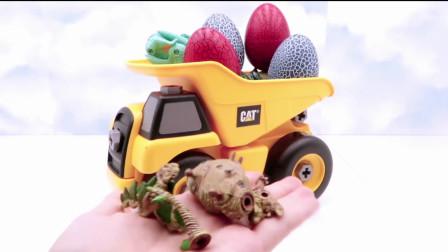 黄色大卡车运来恐龙蛋