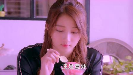 大结局:方宇回国偶遇宋小米,宋小米直言她太不够意思了