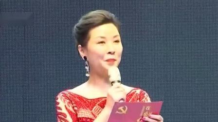 """辽宁新闻 2020 省文联""""我们的中国梦""""文化进万家慰问活动走进阜新"""