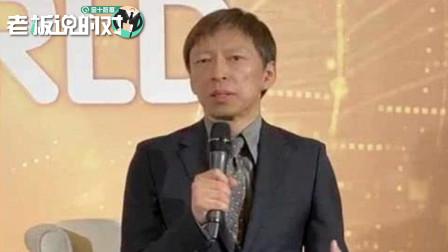 张朝阳:不一定得清华北大才能进搜狐!上好大学不代表就是聪明