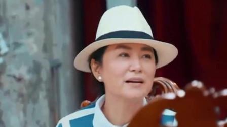 偶像来了:教主林青霞女儿最喜欢她了,直呼:药不能停!