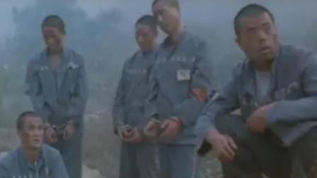 真实事件改编,囚车山路遇车祸,13名囚犯却一个都没跑