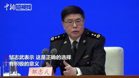 """美国取消对中国""""汇率操纵国""""认定 海关总署: 正确的选择"""