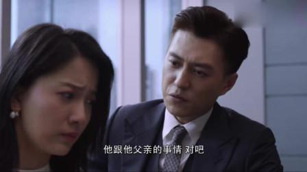 精英律师:靳东以为是必须离婚的死局,但是峰回路转啊!