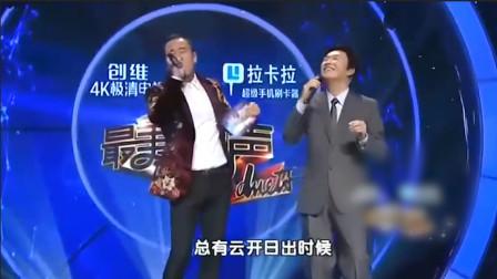 费玉清万万想不到,杨坤竟翻唱他的成名曲,妖娆姿势令人毛孔喷张