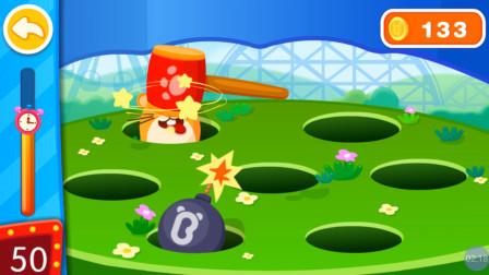 宝宝巴士之318 宝宝巴士游乐园 宝宝巴士动画片 亲子益智游戏 儿歌 宝宝巴士大全