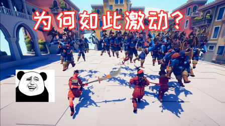 全面战争模拟器:游戏真好玩,闺蜜团增加两员大将,还有谁能打败他们?