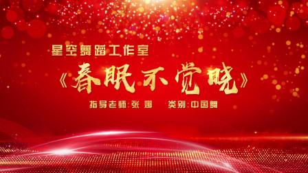 """2020""""点亮中国""""全国青少年儿童专题春晚江苏选区—《春眠不觉晓》星空舞蹈工作室"""