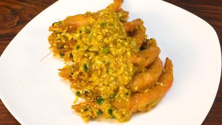虾别用水煮了,学会这特色做法,简单美味,过年招待客人有面子