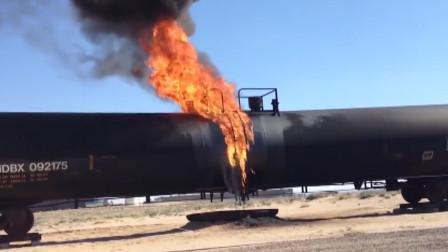 还有比煤气罐爆炸更恐怖的?油沸溢爆炸才是真正的恐怖!