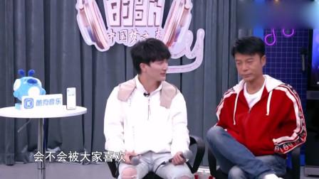 我们的歌:李克勤、周深再选粤语歌,深深表示我担心的是唱歌!