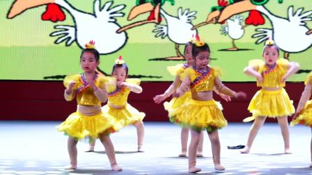 """2020""""点亮中国""""全国青少年儿童专题春晚江苏选区—《小鸡小鸡》舞艺舞校"""