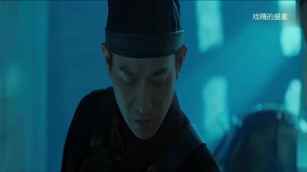 《长城》:刘德华亲介绍饕餮的由来,小本本记下了,剧情太狗血!