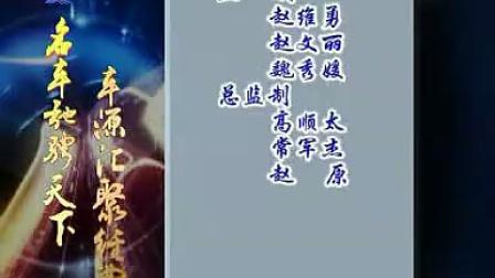 奇瑞汽车QQ车改装视频