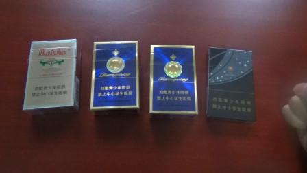 烟厂老员工告诉我,这2种香烟不要买了,白给也不要,快点看看